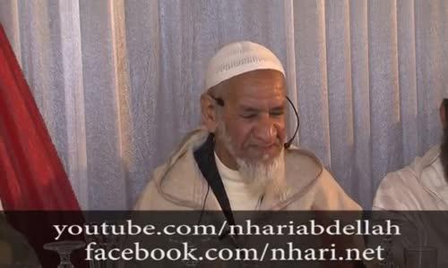 مواعظ بطريقة هزلية جانب من درس الشيخ با العلاوي مع الشيخ عبد الله نهاري الزواج
