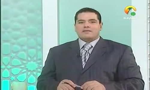 صفوة الصفوة عمر عبد الكافي - التاريخ الإسلامي 63