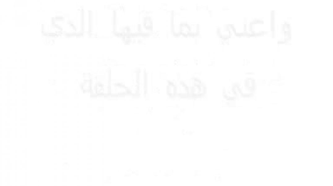 من هم عشيرة محمد رسول الله الأقربين