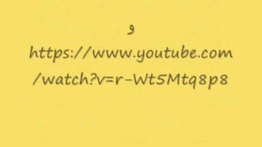 ايات مُبينات 3.wmv