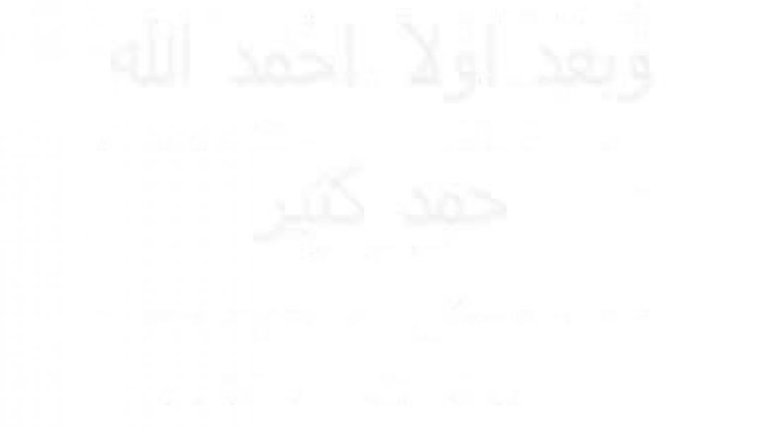 الله قال أن النبي محمد سيعود حلقة رقم 5 النسخة الثانية