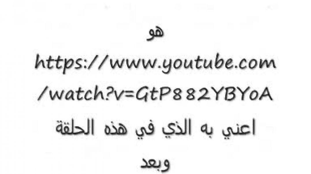 من هم العرب 2.wmv