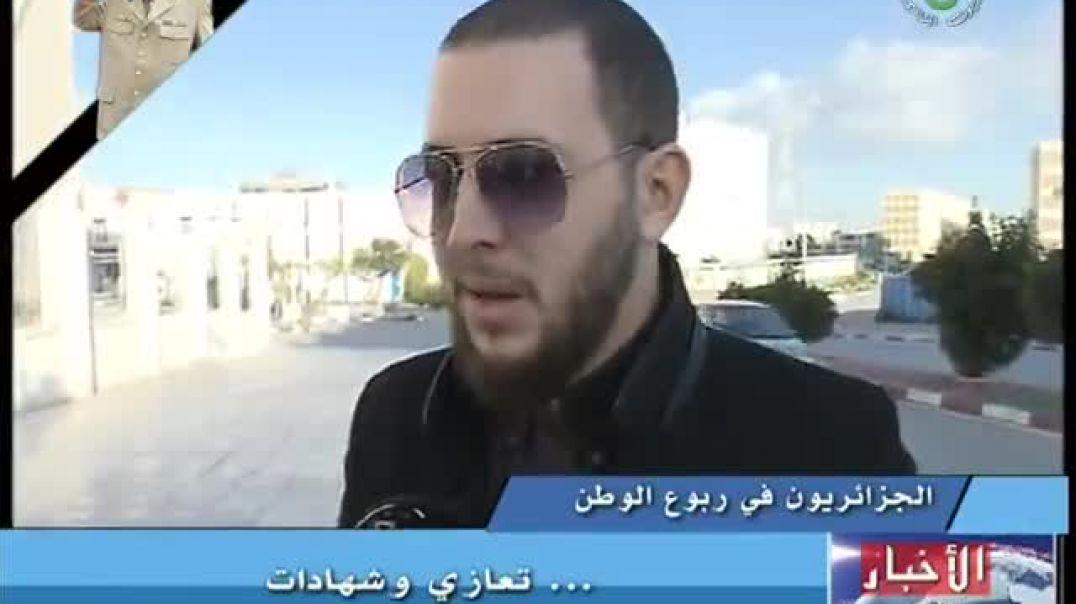 أراء وتعازي الشعب الجزائري حول احمد قايد صالح شهادات للتاريخ من مختلف ربوع الجزائر