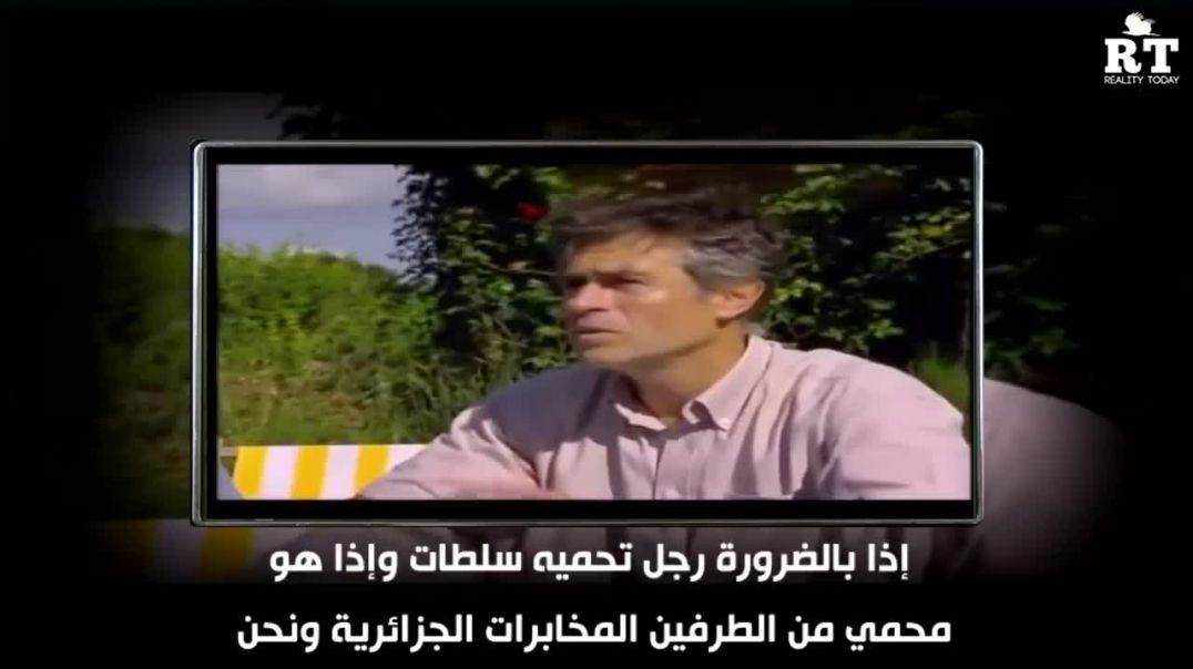 كيف تم صناعة الارهاب في الجزائر