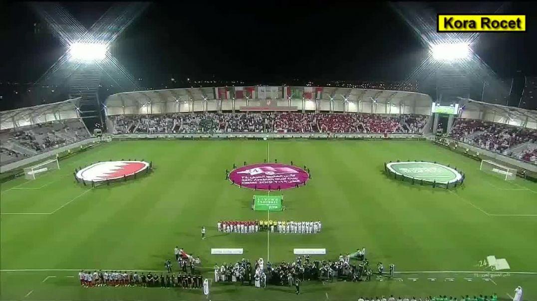 ملخص مباراة السعودية والبحرين 0-1 نهائى كأس الخليج العربي 24