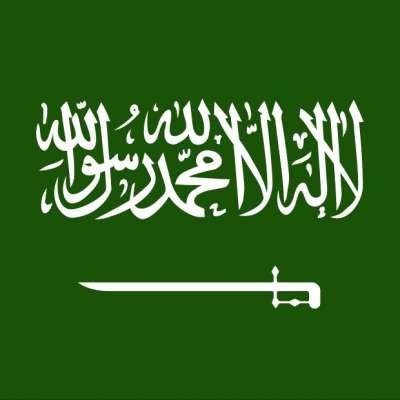 سعودي رياضي
