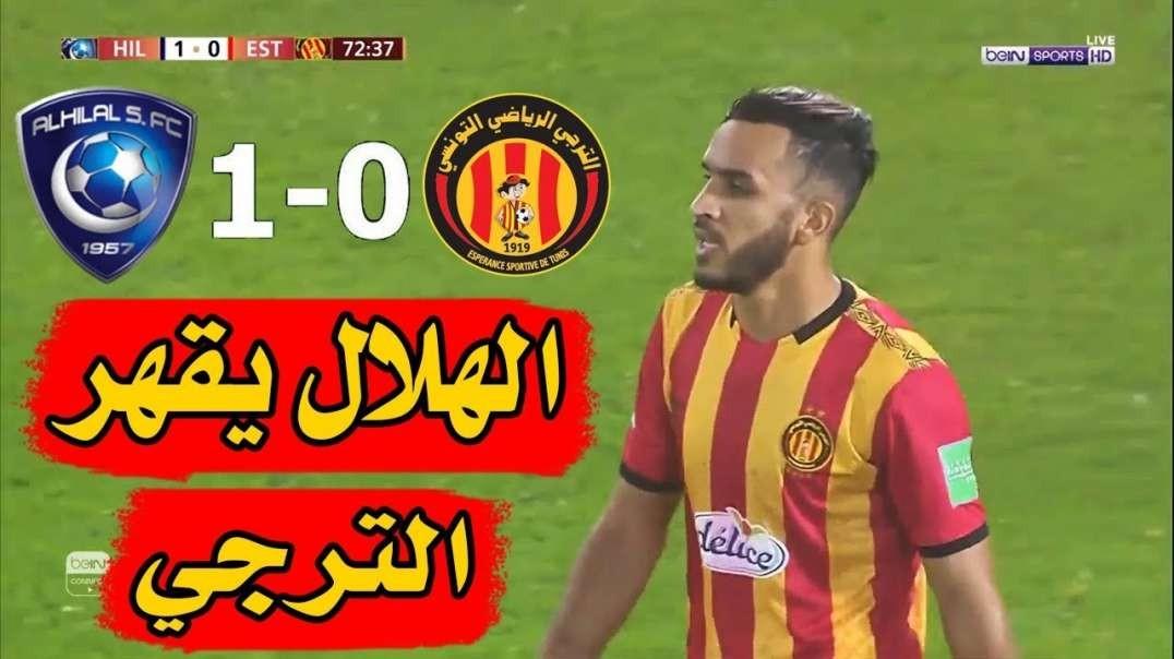 ملخص الــهــلاال و الــتــرجــى 1-0  مباراة قوية ومجنونة
