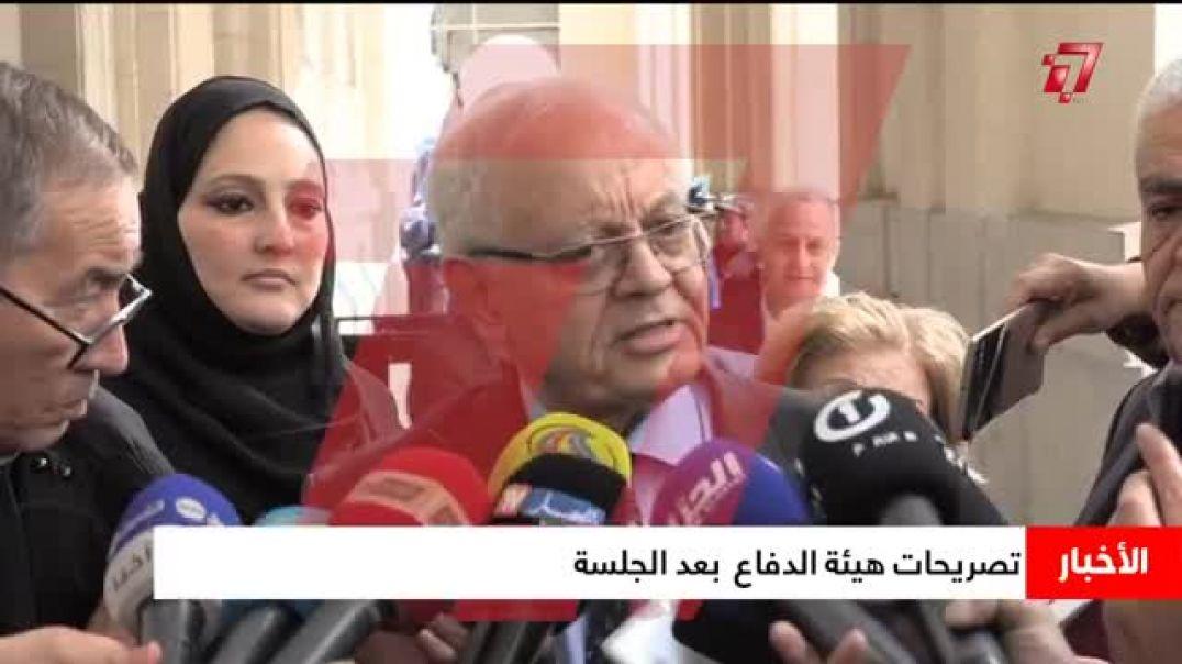 تصريح  نقيب هيئة الدفاع  عن وزراء الحكومة الجزائريان احمد اويحى وعبدالقادر سلال