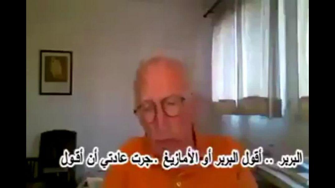 الموساد وراء الرايات الامازيغية وعملائه لاشعال حرب في الجزائر والمغرب وتونس وليبيا