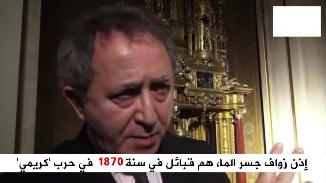 محمد سعدي اجدادي الزواف هم من حرر فرنسا وساهم في انتصاراتها