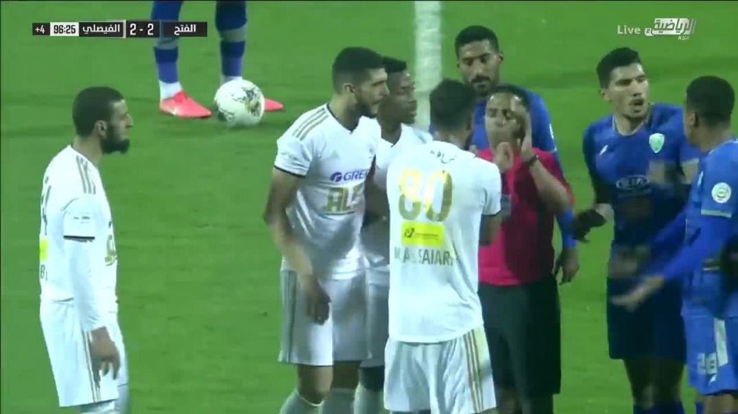 ملخص أهداف مباراة الفتح 2-2 الفيصلي الجولة 18 دوري الأمير محمد بن سلمان للمحترفين 2019-2020
