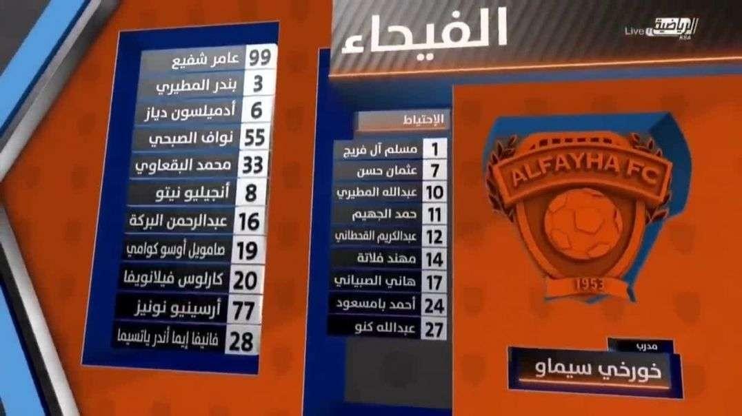 ملخص مباراة الفيحاء 0 - 1 الهلال الجولة 18 دوري الأمير محمد بن سلمان للمحترفين 2019