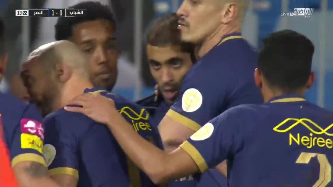 ملخص أهداف مباراة الشباب 2 - 4 النصر  الجولة 18