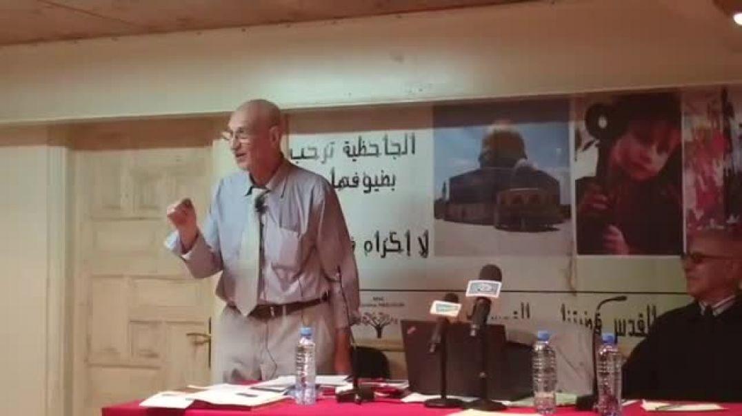 محاضرة الدكتور رشيد بن عيسى الرائعة عن العربية ام اللغات و 85 بالمئة من اللغة اللاتينية عربية و بربرية