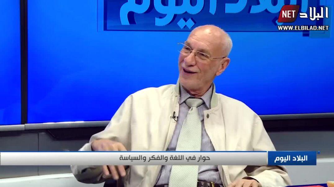 الحوار الكامل مع البروفيسور رشيد بن عيسى يكشف حقيقة الهوية الجزائرية وينسف الخرافة الامازيغية