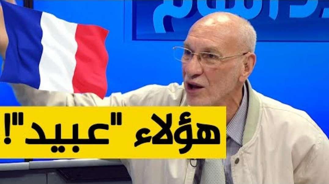البروفيسور بن عيسى 85 بالمائة من المصطلحات العلمية باللغة الإنجليزية و 2.5 بالمائة فقط بالفرنسية
