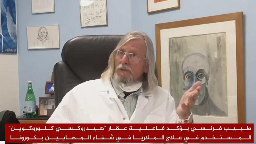 خبر نهائي اكتشاف دواء فعال لعلاج فيروس كورونا ونجاح الدواء مئة بالمئة وشفاء خلال ستة ايام