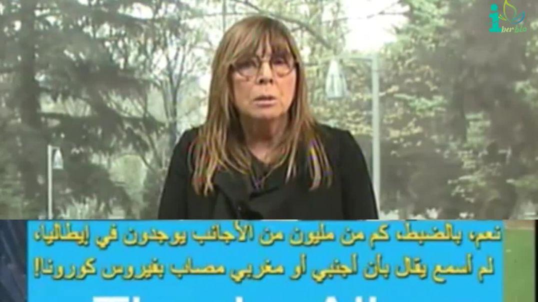 ايطالي يتصل و  يسأل لما لا يصيب فيروس كورونا الجزائرين و المغاربة والصحفية تنفجر