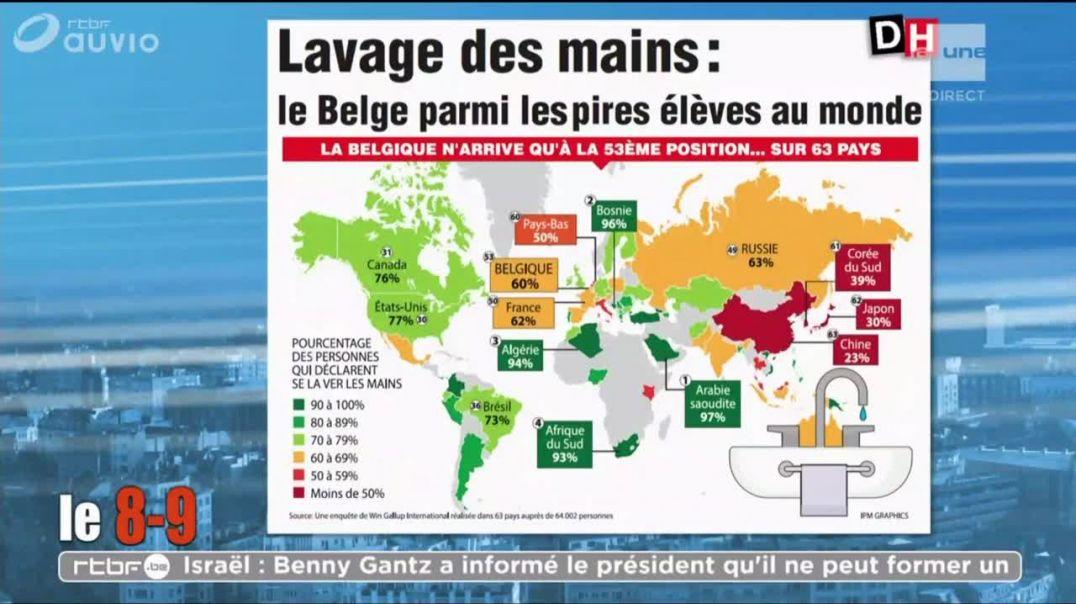 الدول الاكثر نظافة عالميا في غسل الأيدي السعودية البوسنة الجزائر