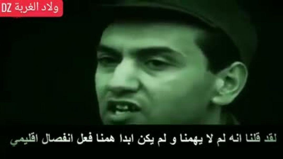 الزووافي آيت احمد يثور على مجاهدي الاستقلال و ينعت هواري بومدين بابن المسجد الازهري