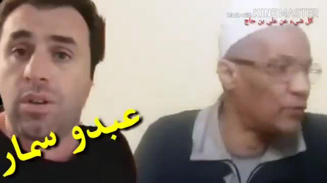 الزووافي بلخماج آيت مقران يدافع عن الزوووافي عبدوا السمار