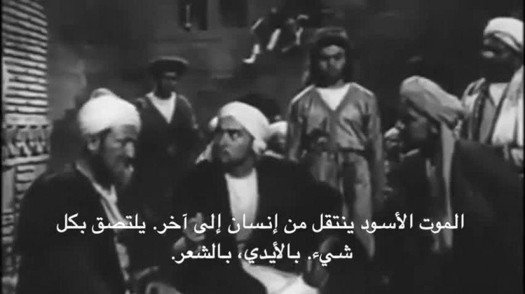 يتناقل الروس هذه الأيام، مقطعا من فيلم سوفييتي قديم أنتج عام 1956م عن الطبيب الشهير الرئيس ابن سينا
