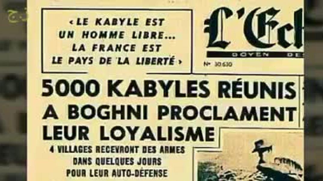 قرى ومداشر الزوواف  يبايعون فرنسا ضد جيش التحرير الوطني