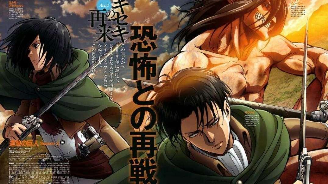 Shingeki no Kyojin هجوم العمالقة العرض الترويجي الأول للموسم الاخير