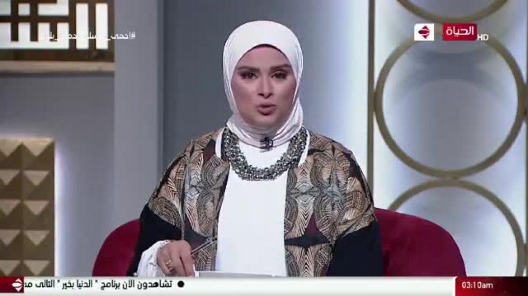 يوم الحشر الشيخ رمضان عبدالرازق