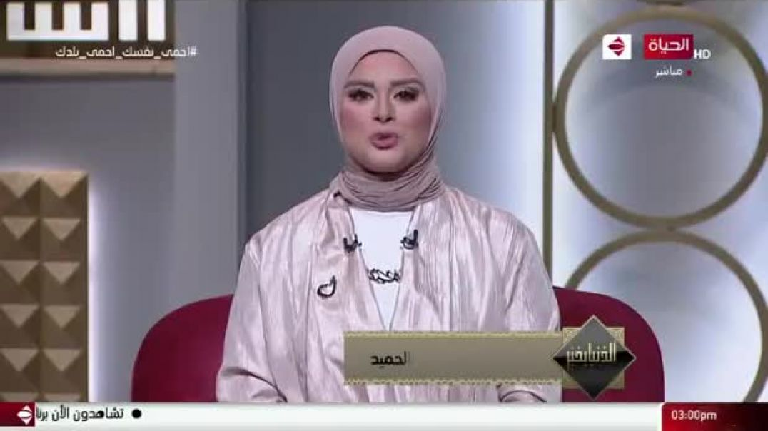 الدكتور رمضان عبد الرازق العرض والحساب