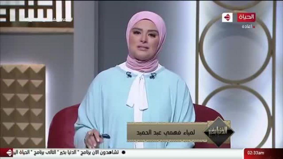 الظلم الشيخ رمضان عبد الرازق