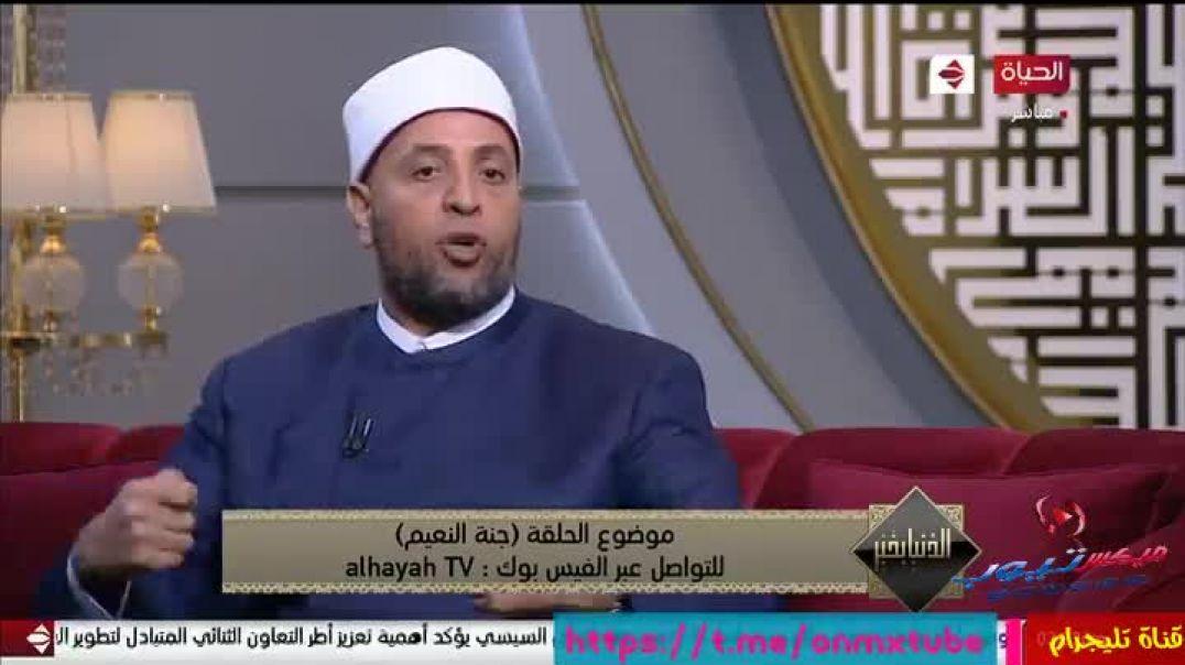 جنة النعيم د. رمضان عبدالرازق18.9.2020