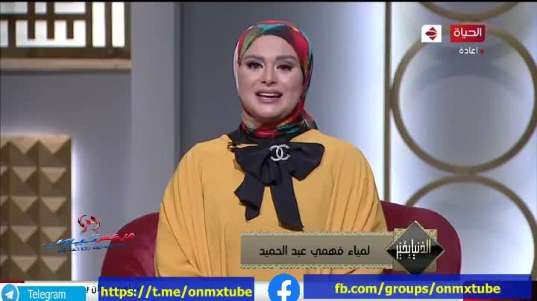جنه عرضها السموات والارض د.رمضان عبدالرازق 23.9.2020