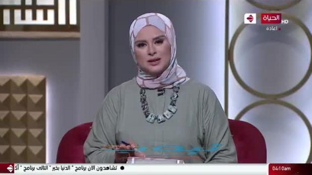 الأعراف الميزان الحوض - د.رمضان عبدالرازق
