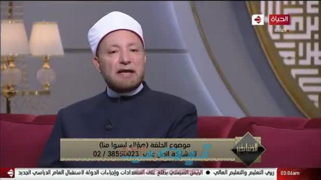 ليسوا منا - الشيخ عويضه عثمان