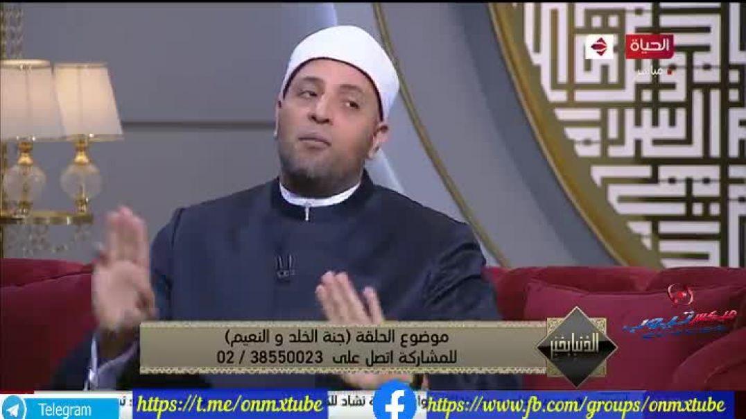 جنة الخلد والنعيم د. رمضان عبدالرازق 20.9.2020