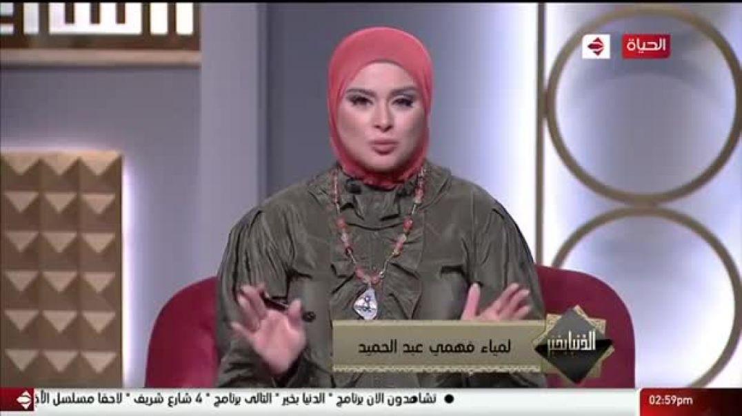 كيف تحصن بيتك الشيخ عويضه عثمان