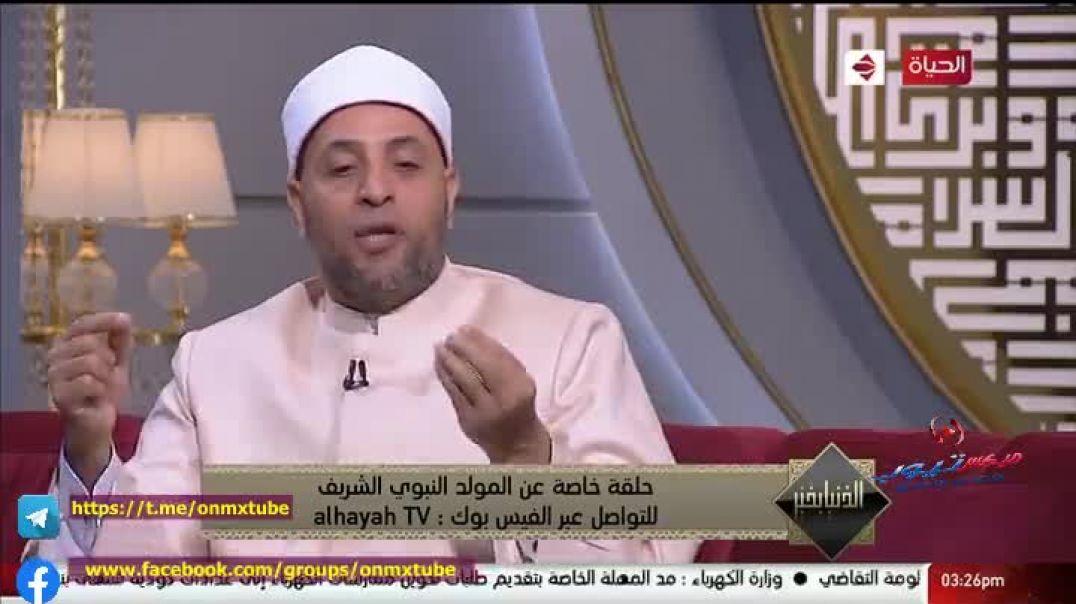 المولد النبوي الشريف د. رمضان عبدالرازق
