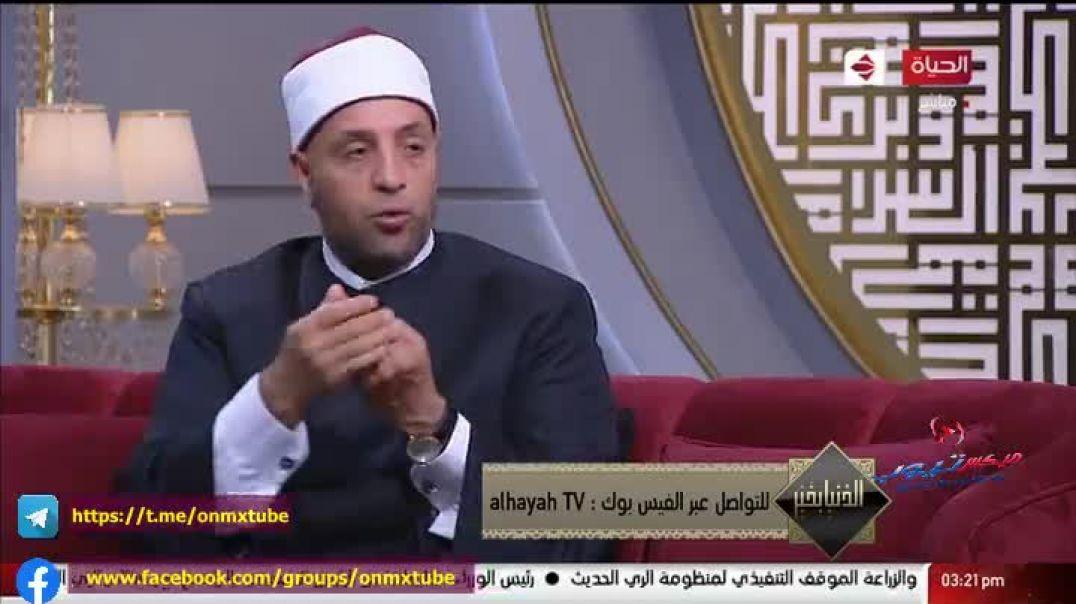 القضاء والقدر د.رمضان عبدالرازق 2020.10.23