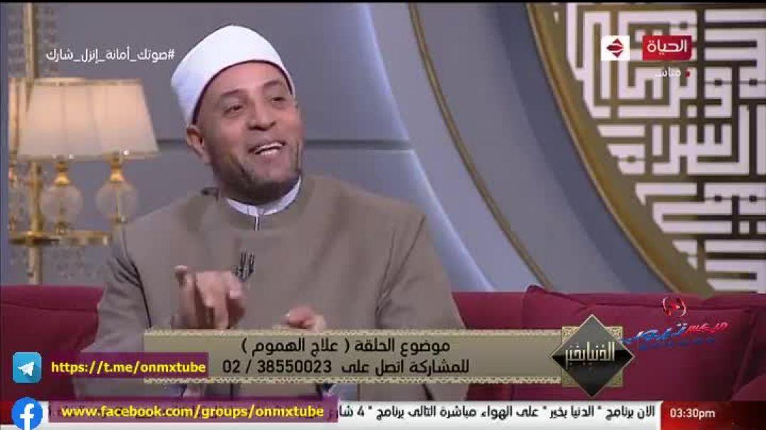 علاج الهموم د.رمضان عبدالرازق 2020.10.25