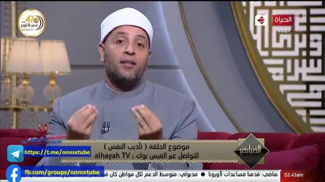 تأديب النفس د.رمضان عبدالرازق 11.10.2020