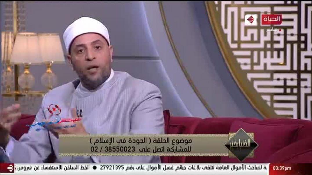 الجوده في الاسلام