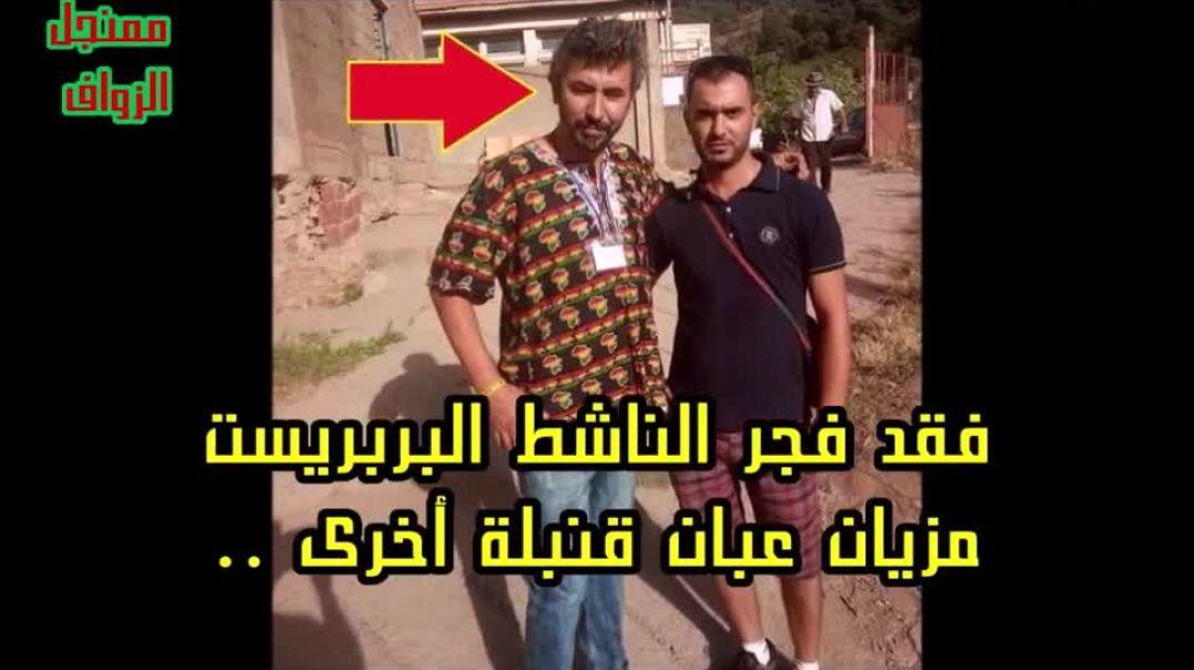 """كرنـافـال في مسجــد (الحلقة 1): كيف انتهك البربريست حرمة المسجد لتنظيم مهرجان """"ثقافي"""" بأكمله للرّقص والغناء!"""