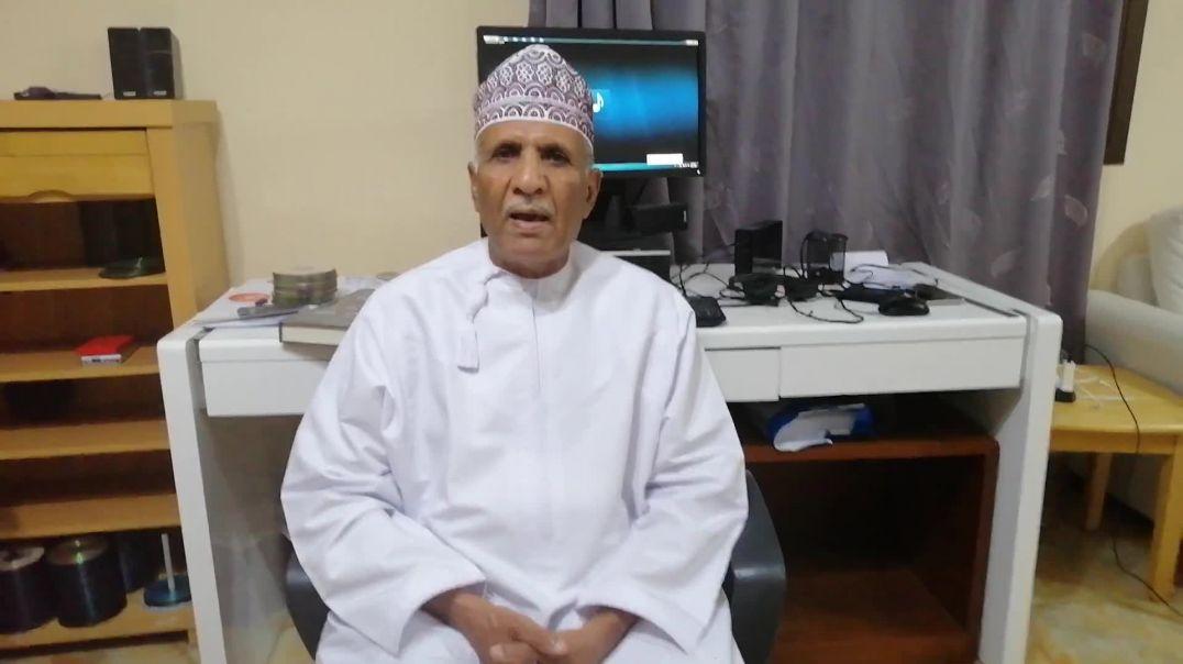 الدكتور علي الشحري يشرح معنى كلمة البربر بلغة قوم ضفار العمانية الشحرية و اصل كلمة فينيق و كذلك الهيكسوس