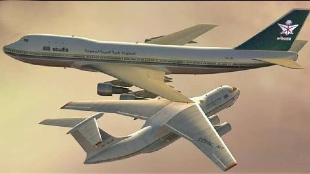 تحقيقات الكوارث الجوية: حادث اصطدام الطائرة السعودية في الهند