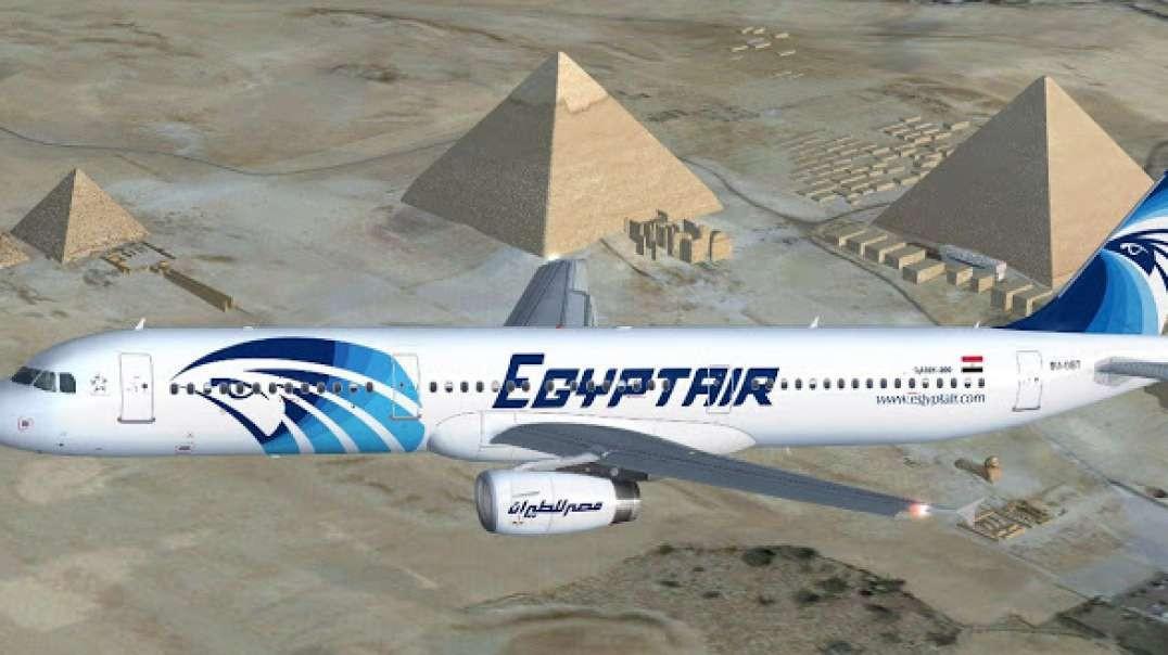 تحقيقات الكوارث الجوية: مصر للطيران 2021